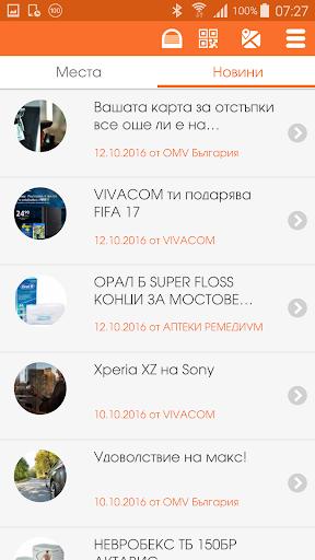 Zen Label България screenshot