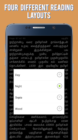 The Great History of Tamil 18.0 screenshot 709043