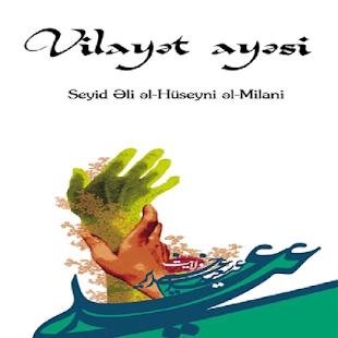 Vilayət Ayəsi - náhled