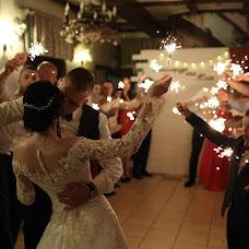 Wedding photographer Andrey Gelevey (Lisiy181929). Photo of 20.05.2018