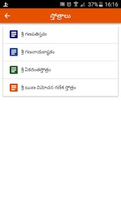 Download Telugu Stotralu For PC Windows and Mac apk screenshot 4