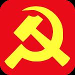 Назад в СССР Icon