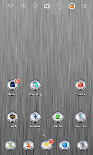 Metall Launcher Theme Special