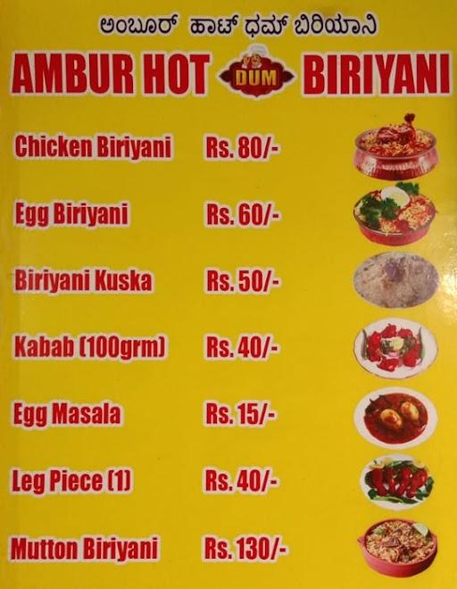 Ambur Hot Dum Biriyani menu 2