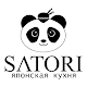 Satori | Энгельс for PC-Windows 7,8,10 and Mac
