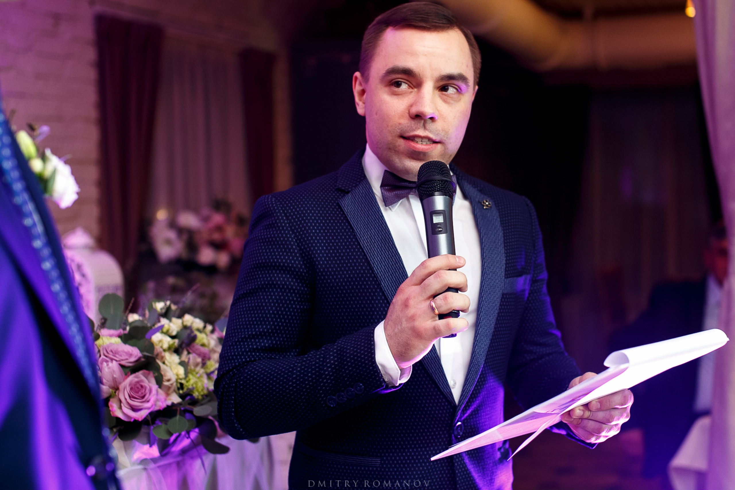 Максим Щербаков в Ростове-на-Дону