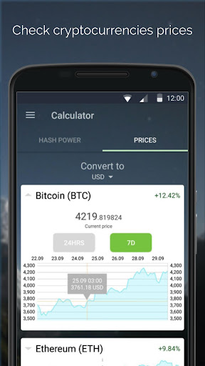 MinerGate Mobile Miner screenshot 7