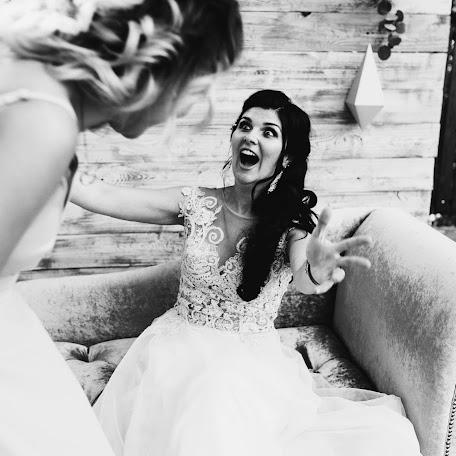 Свадебный фотограф Анна Птицына (keepmomentsru). Фотография от 28.12.2017