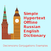 English Russian Dictionary