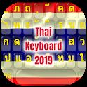 Thai Keyboard with english : Thai Language Typing icon