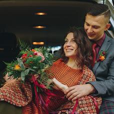 Wedding photographer Svetlana Savina (sawastudiophoto). Photo of 23.11.2018
