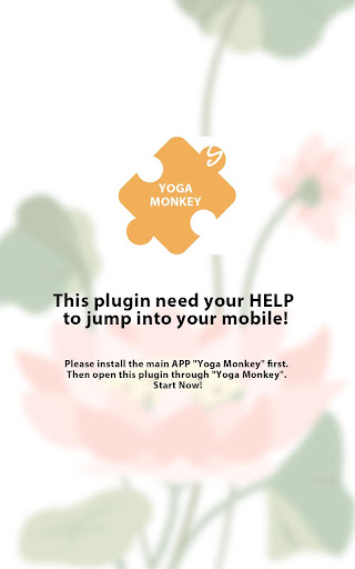Yoga Monkey Level 1-10