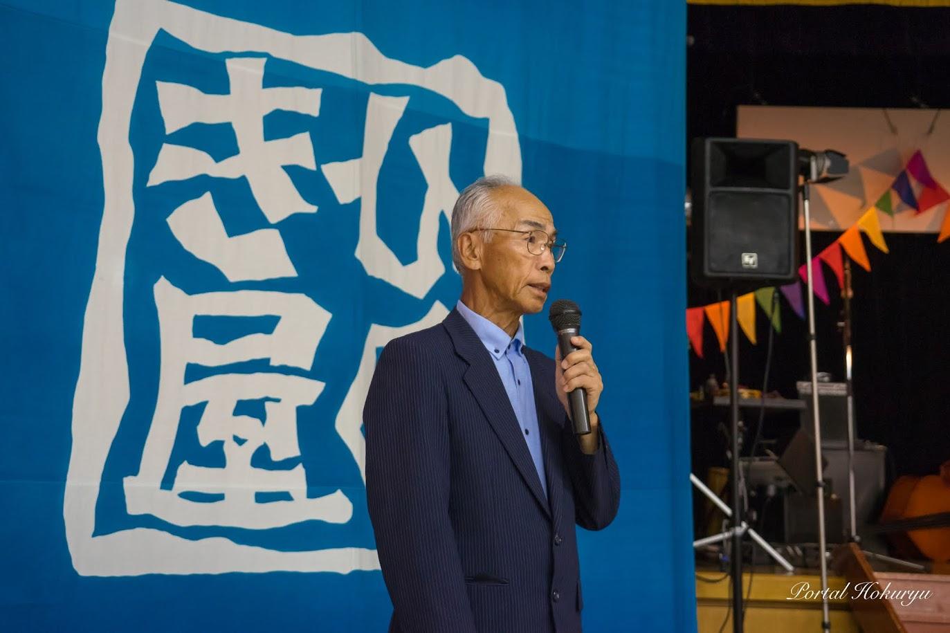 司会:北竜町文化連盟・吉本一夫 事務局長