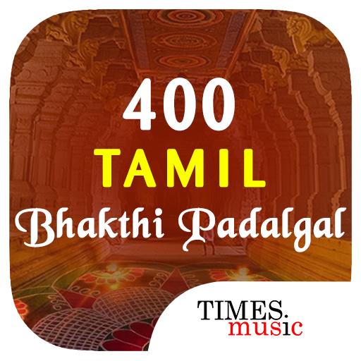 400 Tamil Bhakthi Padalgal - Apps on Google Play