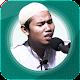Murottal Abu Usamah Offline High Quality Download for PC Windows 10/8/7