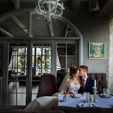 Wedding photographer Ekaterina Trifonova (Trifonova). Photo of 25.04.2018