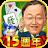 麻將 明星3缺1麻將–台灣16張麻將Mahjong 、SLOT、Poker logo