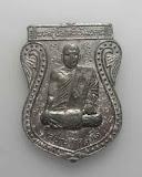 เหรียญเสมารุ่นแรก พระอาจารย์เสนาะ วัดปงท่าข้าม ปี๒๕๔๗ (จารมือ)