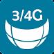 Mobile Counter   Internet Data usage    Roaming image