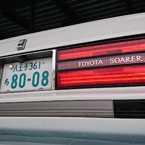 ソアラ  GZ20のカスタム事例画像 零 ☆ ZEROさんの2019年09月05日19:42の投稿