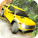 Offroad Driving Jeep 4x4 Racing Offroad Simulator