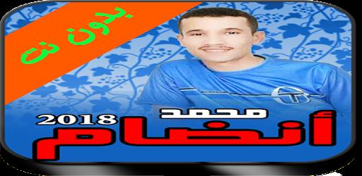 AIT LAMAN MP3 2011