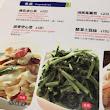 1010湘(信義誠品店)