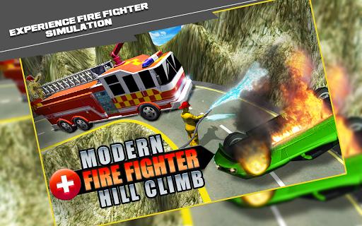 現代消防隊員:爬坡