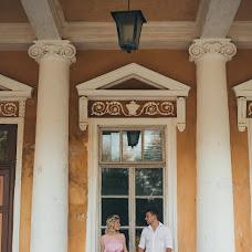 Wedding photographer Svetlana Boyarchuk (svitlankaboyarch). Photo of 25.09.2018