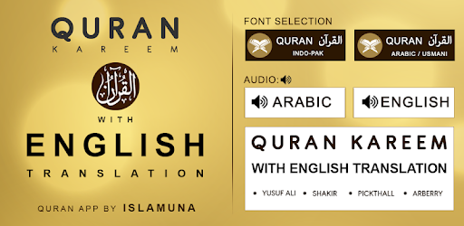 Quran English Audio & Translation القرآن الكريم - Apps on Google Play