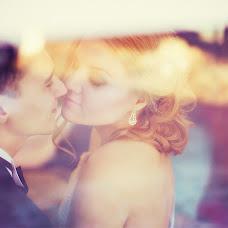 Wedding photographer Dmitriy Chekulaev (Studio50mm). Photo of 29.01.2015