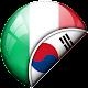 Download Italian-Korean Translator For PC Windows and Mac