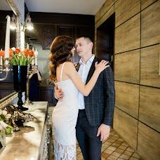 Wedding photographer Anastasiya Lutkova (lutkovaa). Photo of 18.04.2018