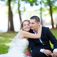 Wedding photographer Andrey Rodionov (AndreyRodionov). Photo of 05.07.2013