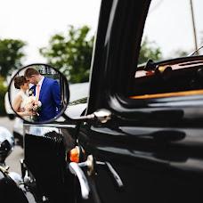 Wedding photographer Yuriy Maslak (Kremen). Photo of 13.11.2016