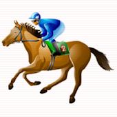 At Yarışı Altılı Ganyan Bülten