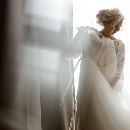 Wedding photographer Anastasiya Novik (Ereignis). Photo of 16.01.2018