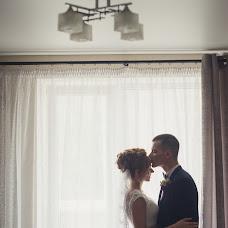 Wedding photographer Sergey Gordeychik (fotoromantik). Photo of 02.07.2017