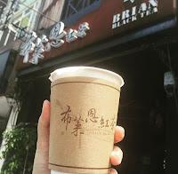 布萊恩紅茶 台中勤美店