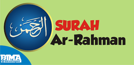 Surah Ar Rahman Arab Latin App Apk Free Download For