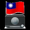 Radio FM Taiwan