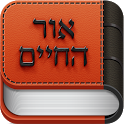אור החיים - Or Hachaim icon