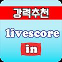 라이브스코어in - 스포츠 실시간 라이브스코어 토토분석 icon