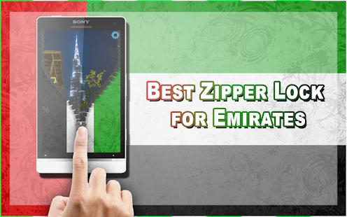 UAE Zipper Screen Lock screenshot