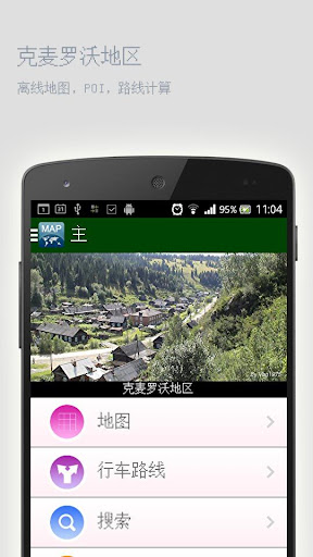 虾米音乐-发现好声音超好用的音乐播放器:在App Store 上的内容