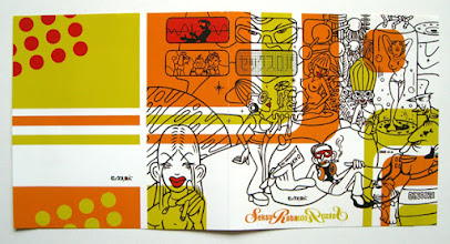 """Photo: CD package design & illustration for """"Seksuroba"""". Crippled dic hot wax label in Germany."""
