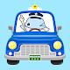 はたらくくるまゴーゴー 2歳から遊べる幼児・子供知育アプリ Download for PC Windows 10/8/7