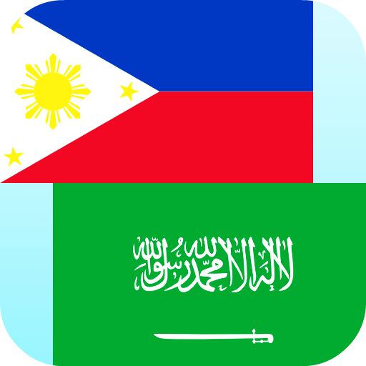 Filipino Arabic Translator