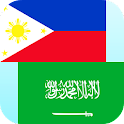 Filipino Arabic Translator icon