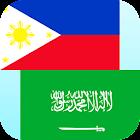 Filipino Arabic Translator icon